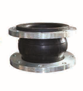 Single ball flanged connection rubber joint
